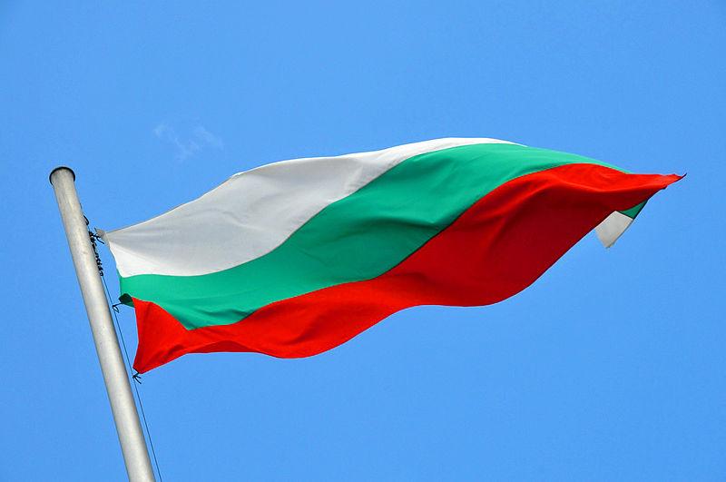 800px-Bulgarian_flag_(2)